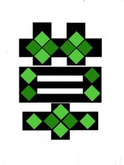 Kusa_2