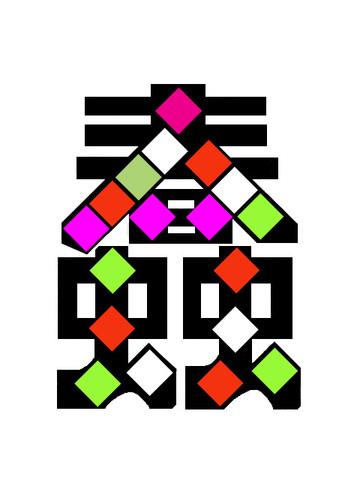 Ugomeku_edited1