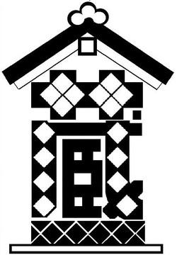 Kura_yane
