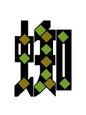 Cimg1170_edited1_2