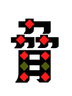 Pict61010odosu_1